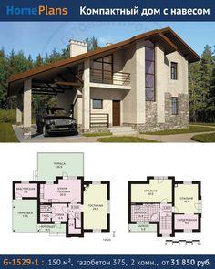 Проект G-1529-1. Компактный дом с навесом для машины. Компактный современный дом с навесом для машины. Удивительное ощущение легкости чистоты и света создается с помощью большого количества стеклянных элементов используемых при строительстве. На первом этаже запланированы две комнаты: гостиная с трехсторонним освещением и кухня-столовая. На мансардном этаже две уютные спальни также решены с большими на всю высоту помещения оконными витражами. Наружные стены выполнены с применением…