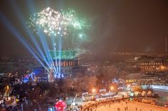 A look outside our office window, even the city is celebrating #Zangi 4.0! #Armenia #fireworks