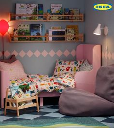 A space to play and a space to grow. The BUSUNGE bed is extendable so the length can be adjusted as your little one grows. Compliment it with our LATTJO duvet cover for that extra whimsical touch.