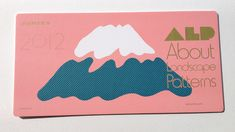 greetingcard2012-01