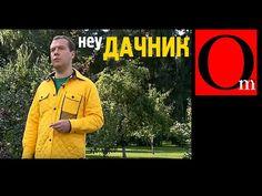 НеуДача Медведева И смех и грех.