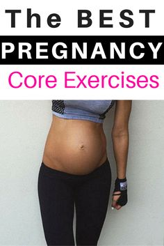 The Best Pregnancy Core Exercises. Easy Home Workout. No gym required.