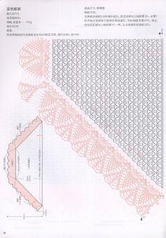 ISSUU - Crochet lace vol 4 2013 de Stellaria