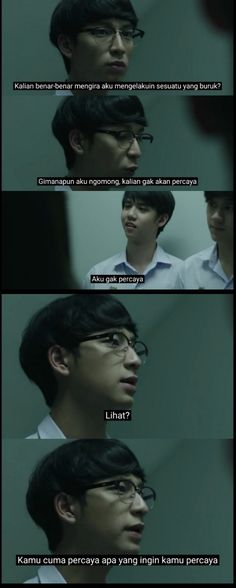 Drama Quotes, Text Quotes, All Quotes, Qoutes, Story Quotes, Movie Couples, Galo, Drama Korea, Na Jaemin