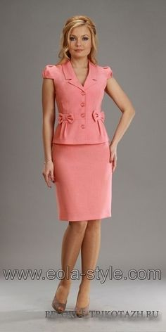 Classy Dress, Classy Outfits, Girl Outfits, Modest Fashion, Fashion Dresses, Jw Mode, Dress Suits, Skirt Suit, Work Attire
