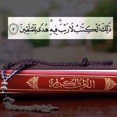 Islam Beliefs, Islam Hadith, Islam Muslim, Islam Quran, Alhamdulillah, Islamic Dua, Islamic Quotes, Quran Pak, Imam Ali