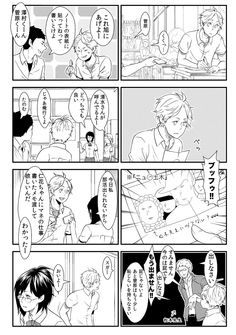 Haikyuu Seijyou Karasuno