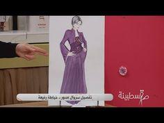 86fb8f4ce1ca2 تفصيل سروال مدور خياطة رفيعة   قسطبينة   فضيلة بوحيرش شايب   Samira TV