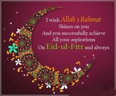 Eid 2018 is thumping in the entryway. I seek you are caring for Eid Mubarak 2018 Image for wish Eid Festival. Here you can get the magnificent gathering of Eid Mubarak 2018 HD Image free. Eid Ul Fitr Quotes, Eid Mubarak Quotes, Eid Quotes, Eid Mubarak Card, Mubarak Ramadan, Eid Mubarak Greetings, Quran Quotes, Eid Wishes Messages, Eid Wishes Quote