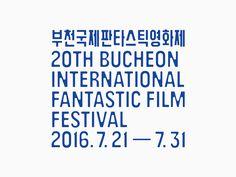 BIFAN 2016 by Studio fnt, South Korea. #branding #typography