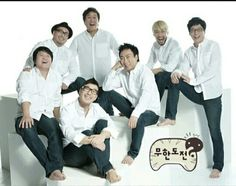 Music Film, Dance Music, Infinity Challenge, Yoo Jae Suk, 404 Pages, Film Books, Challenges, Entertaining, Funny