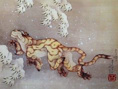 Tiger in Snow. This painting comes from the last year of Hokusai's life, and was attributed to him. Some experts believe that this painting was done by or with the assistance of his daughter Oei.