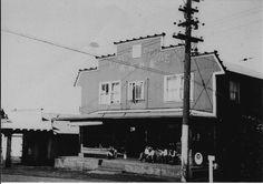 """Mahalo to Mrs. Dorothy Matsui for sharing her family photos of the K. Matsui Store from Kauai Island, North Shore Oahu, Hawaii Homes, Restaurant Bar, Maui, Family Photos, Hawaiian, Places, Japanese"