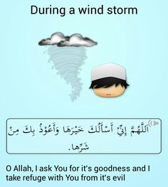 Dua during wind storm Islamic Prayer, Islamic Teachings, Islamic Dua, Religious Quotes, Islamic Quotes, Islam For Kids, Islamic Studies, All About Islam, Islamic Images