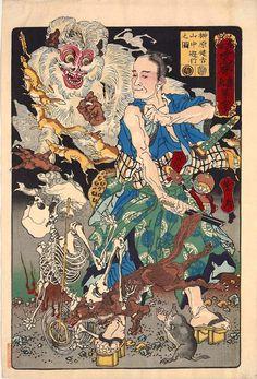 Sakakibara Kenkichi by Kawanabe Kyosai Japanese Drawings, Japanese Prints, Japanese Design, Japanese Art Samurai, Hokusai, Japanese Folklore, Japanese Illustration, Art Japonais, Japanese Painting