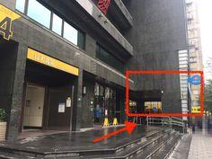 ご紹介!台北のスーパーでマスト買いオススメのお土産はこれ! | いいなの先に Taipei, Around The Worlds, Places, Travel, Viajes, Destinations, Traveling, Trips, Lugares