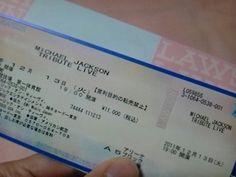 MICHAEL JACKSON TRIBUTE LIVE 2011.12.13 at Yoyogi