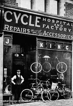 old bike shop. Cycle hospital and factory
