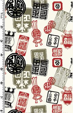 Kona Bay Fabric Asian Hanko Stamp Collection by UndercoverQuilts, $10.95 Japanese Textiles, Japanese Fabric, Postage Stamp Design, Rune Symbols, Typo Poster, Blue And White Fabric, Typo Logo, Fabric Wallpaper, Stamp Collecting