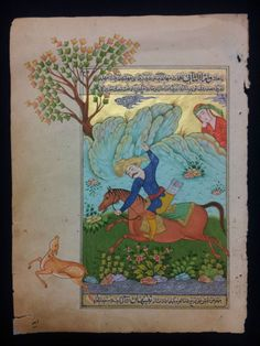 EXTREMELY FINE MUSEUM QUALITY ANTIQUE PERSIAN ISLAMIC QAJAR MINIATURE PAINTING | eBay