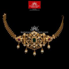 Stunning gold vanki designs by Kameswari Jewellers. Shop online from one of the foremost South India's traditional jewellers. Vanki Designs Jewellery, Gold Mangalsutra Designs, Jewelry Design Earrings, Gold Earrings Designs, Necklace Designs, Jewelry Necklaces, Gold Bangles Design, Gold Jewellery Design, Saree Jewellery