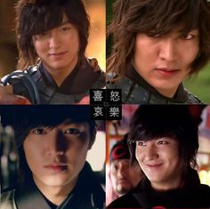 Faith - The Great Doctor - Choi Young