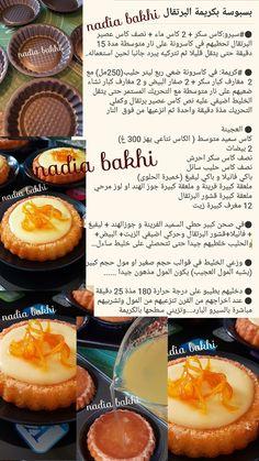 Arabic Dessert, Arabic Sweets, Sweets Recipes, Cake Recipes, Cooking Recipes, Ramadan Sweets, Flan Dessert, Arabian Food, Algerian Recipes