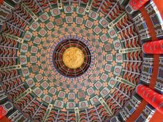 I love all of the rich colors in the China pavilion at Epcot. :) Explore on April Temple Of Heaven, Epcot, My Happy Place, Looking Up, How To Look Pretty, Fair Grounds, China, Explore, Travel