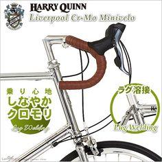 ミニベロ 自転車 20インチ クロモリ SHIMANO Claris 16段変速 ミニベロロード 小径車 ハリークイン HARRY QUINN :hq-liverpool:LANRAN - 通販 - Yahoo!ショッピング