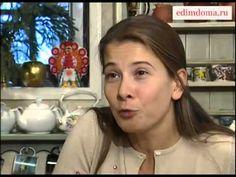 Юлия Высоцкая - Пирог с рыбой