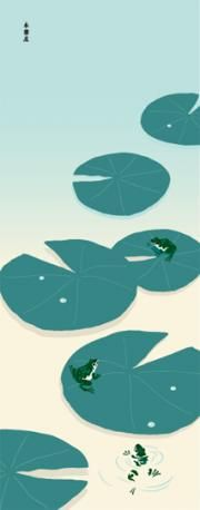 Frogs-and-Water-Lilies-Cotton-Fabric-Japanese-Tenugui-Cloth Another possibility for quilt highlight. Japanese Fabric, Japanese Art, Japanese Kimono, Navy Blue Bedrooms, Water Lilies, Silk Painting, Textile Patterns, Tis The Season, Asian Art