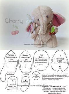 El patrón. El elefantito el Autor: Bespalova Ekaterina | www.lazzo.ru