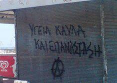 Συνθήματα σε Τοίχους : Αναρχικά - Αντιεξουσιαστικά Anarchy, Truths, Street Art, Quotes, Quotations, Qoutes, Quote, Shut Up Quotes