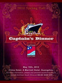 """Love Boat - Captain's Dinner"" - 2012 International Spring Ball_Life of Guangzhou"