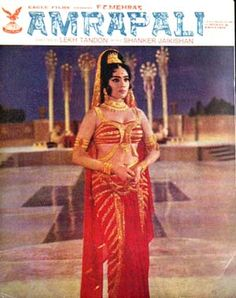 Vyjayanthimala in and as Court Dancer Amrapali Dir: Lekh Tandon), based on Ancient Indian Magadha Empire century BC) Beautiful Bollywood Actress, Most Beautiful Indian Actress, Beautiful Actresses, Vintage Bollywood, Indian Bollywood, Indian Attire, Indian Outfits, Sneha Reddy, Bollywood Posters