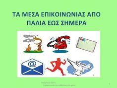 Communication, Kindergarten, Kids Rugs, Telephone, Newspaper, Teaching Ideas, October, Kid Friendly Rugs, Phone