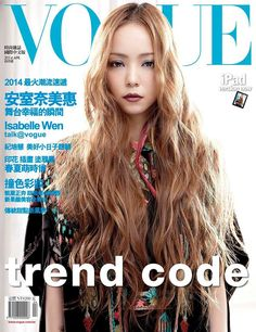 """""""VOGUE Taiwan"""" with Namie Amuro on the cover - April 2014 Blonde Asian, Hair Magazine, Vogue Japan, Vogue Covers, Isabelle, Cover Model, Hottest Models, Covergirl, Hair Looks"""