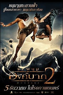 Ong Bak 2: The Beginning (องค์บาก 2) is a 2008 Thai martial arts film co-directed by and starring Tony Jaa. It is a follow-up to Jaa's 2003 breakout film Ong-Bak: Muay Thai Warrior.