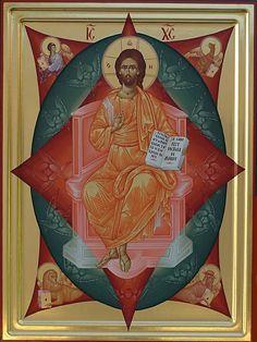 СПАС В СИЛАХ Сербская икона www.svetistefan.ca bozicIkona Byzantine Art, Byzantine Icons, Savior, Jesus Christ, Jesus Loves You, Orthodox Icons, Religious Art, Christianity, Book Art