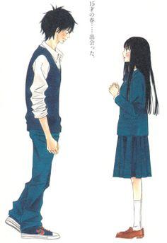 Kimi ni Todoke   From Me to You   Shouta Kazehaya x Sawako Kuronuma   OTP   Anime   Fanart   Sailormeowmeow