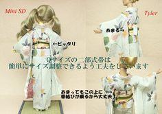 KIMONOnoMIRAI's kimono size