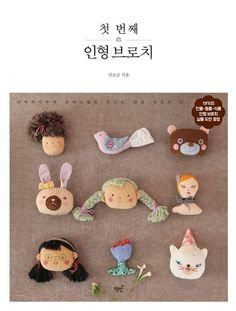 New book : Doll brooch meets for the first time -Korean sewing book by coolcraftbook on Etsy