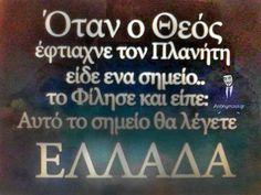 Places In Greece, Greek Beauty, Colors And Emotions, Meaningful Life, Greek Quotes, Greek Islands, Athens, Wisdom, Planters