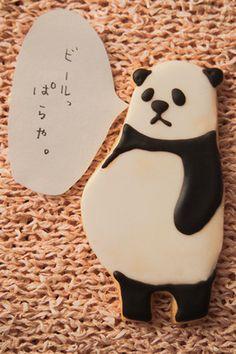 クッキー型**やる気なしパンダの新作!!メタボパンダ!!|レシピブログ