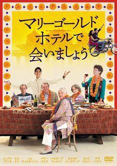 Amazon | マリーゴールド・ホテルで会いましょう [DVD] -映画