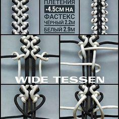 No photo description available. Paracord Bracelet Designs, Macrame Bracelet Patterns, Bracelet Knots, Bracelet Crafts, Paracord Bracelets, String Bracelets, Paracord Weaves, Paracord Braids, Paracord Knots