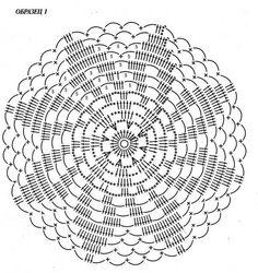 Star Doily Pattern Diagram Crochet - Qoster - Her Crochet Free Crochet Doily Patterns, Crochet Doily Rug, Crochet Dollies, Crochet Motifs, Crochet Dishcloths, Crochet Round, Crochet Chart, Crochet Squares, Crochet Home