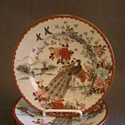 Set of 6 Meiji Period Hand-Painted Kutani Porcelain Dessert Plates w/Peacocks Decoration