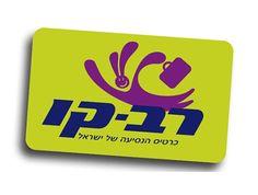 Z początkiem roku 2019 weszło w życie wiele zmian dotyczących komunikacji publicznej w Izraelu. Jak na porządne zmiany przystało,nikt do dziś nie wie dok Horror, Logos, School, Rocky Horror, A Logo, Schools