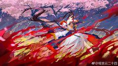 Cool Anime Girl, Anime Art Girl, For Honor Samurai, Character Art, Character Design, Spiritual Eyes, Anime Ninja, Monster Girl, Art World